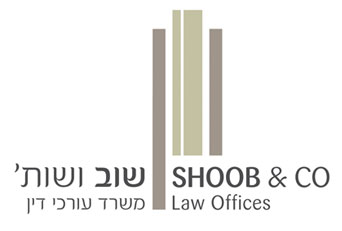 shoob.co.il